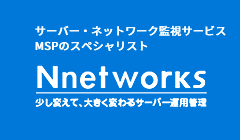 Nnetworks